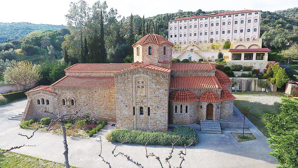 Ιερά Μονή Αγίου Νεκταρίου Τρικόρφου