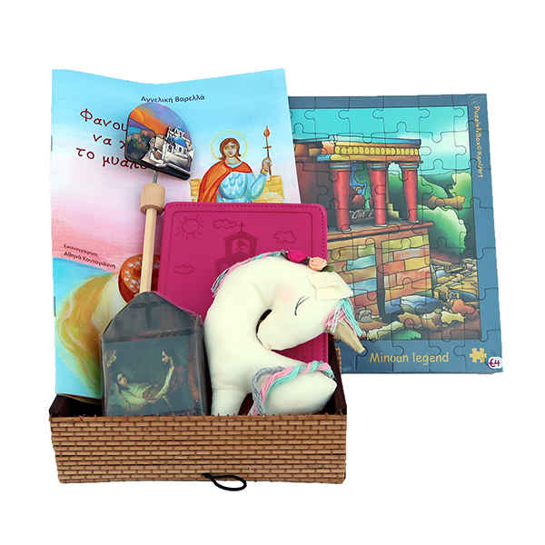 Καλάθι δώρου | Πρόταση δώρου για παιδιά