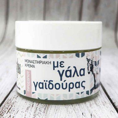 Αντιγηραντική κρέμα προσώπου με 50% γάλα γαϊδούρας, λάδι argan καί γλυκό αμυγδαλέλαιο.