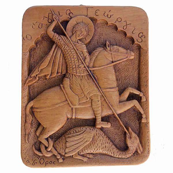 Άγιος Γεώργιος (κέρινη εικόνα)